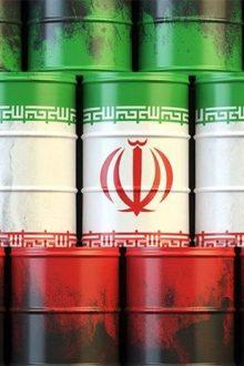 ABD'nin İran Ambargosu: Bu noktaya nasıl geldik?