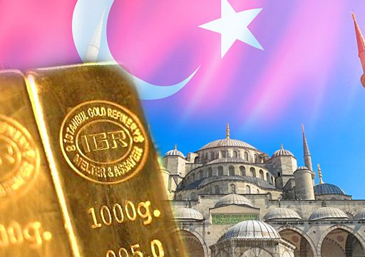https://ekonomigercekleri.com/wp-content/uploads/2019/11/Turkey-512x360.jpg
