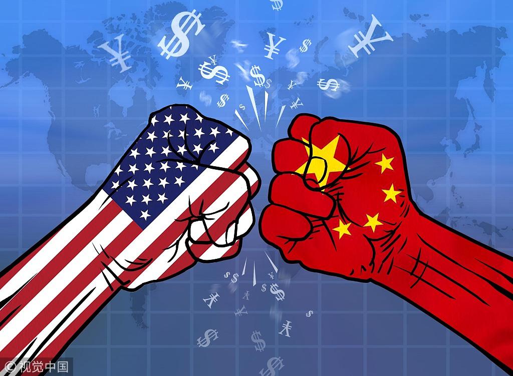 ABD Senatosu'ndan Çinli şirketlere borsa engeli