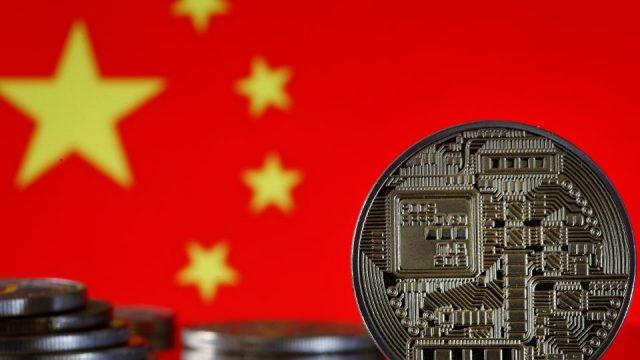 https://ekonomigercekleri.com/wp-content/uploads/2020/05/Çin-dijital-para-640x360.jpg