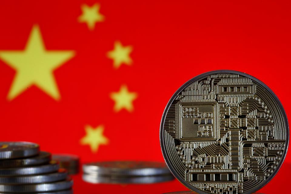 Çin dijital yuan çalışmalarını hızlandırıyor