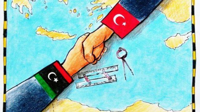 https://ekonomigercekleri.com/wp-content/uploads/2020/06/Türkiye-Libya-640x360.jpg
