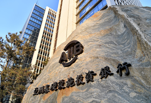 China-Backed AIIB to Lend $500M to Two Turkish Development Banks
