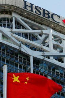 Pandemi ve Çin-İngiltere gerilimi HSBC'de işleri daha kötüleştiriyor