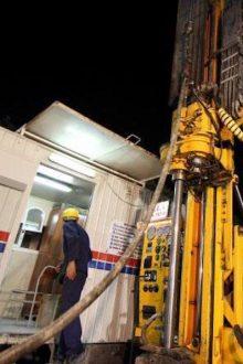 Maden Tetkik ve Arama Genel Müdürlüğü yurt dışına açılıyor