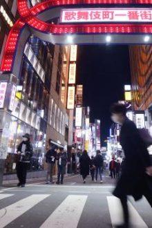Japonya'da bir yılda binden fazla işletme iflas etti