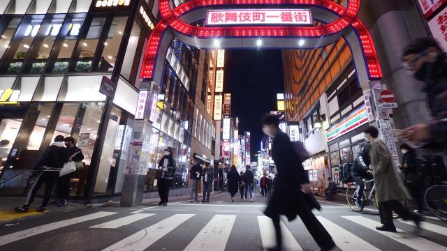 https://ekonomigercekleri.com/wp-content/uploads/2021/02/Japonya-iflas-şirketler.jpg