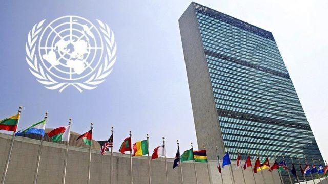 https://ekonomigercekleri.com/wp-content/uploads/2021/03/UNCTAD-Birleşmiş-Milletler-Büyüme-640x360.jpeg